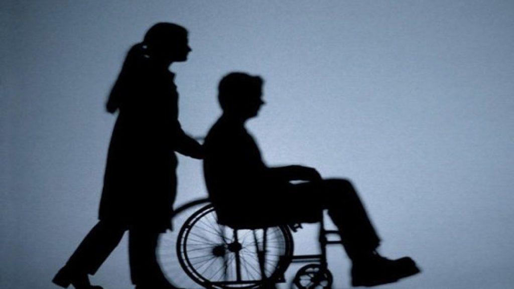 Indennita Accompagnamento Invalidi Civili e Ciechi Assoluti INPS Rimini Patronato e CAF UNSIC